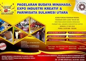 Pergelaran Budaya Minahasa, Expo Industri Kreatif & Pariwisata Sulawesi Utara